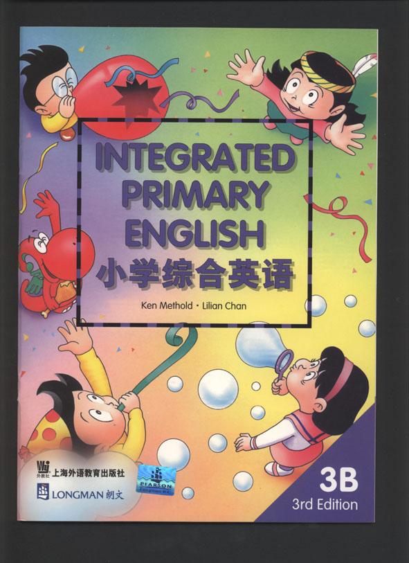 《灵活设计小学英语课堂教学活动的尝试